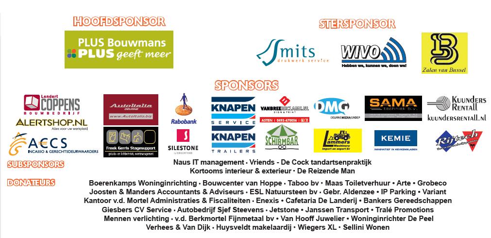 sponsors2019